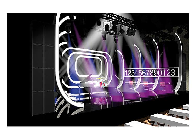 Nockherberg / Kuby Concept 2012